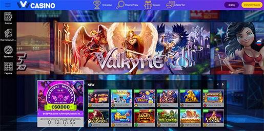 онлайн казино ИВИ на lazy-z.com