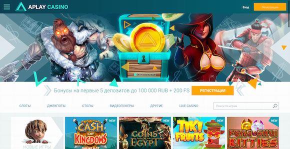 Казино онлайн азарт плей слоты автоматы скачать бесплатно