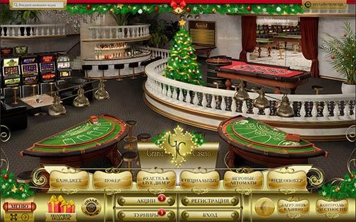Онлайн казино гранд казино смотреть онлайн бесплатно фильм казино