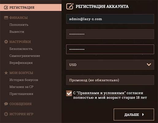 официальный сайт форум казино флинт промокод
