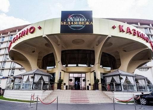 казино гранд виктория минская