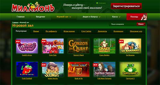 Флеш игры азартные онлайн