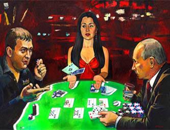 Холдем Покер. Кто играет - Форум